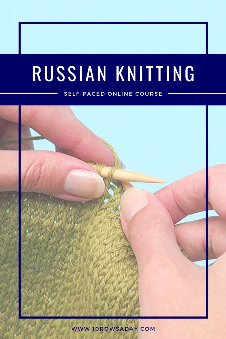 Russian Knitting - Online Course | 10 rows a day