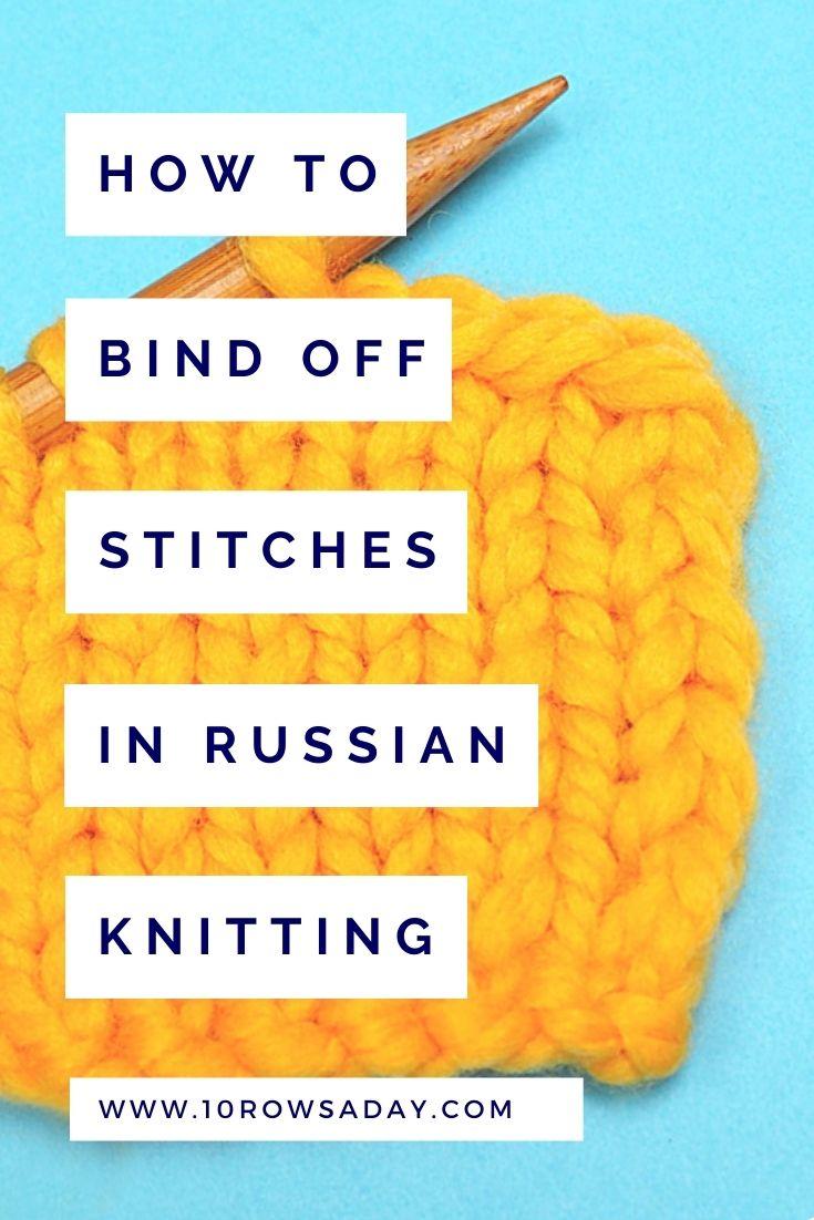 Comment lier les points en tricot russe |  10 lignes par jour
